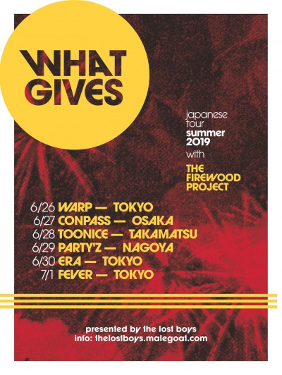 What Gives Japan tour 2019 決定
