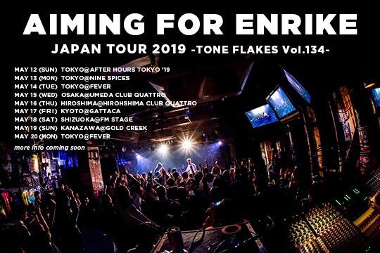 Aiming For Enrike Japan Tour 2019 決定