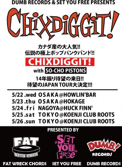 CHIXDIGGIT! Japan tour 2019 announced