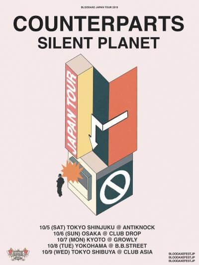 Counterparts / Silent Planet Japan tour 2019 announced