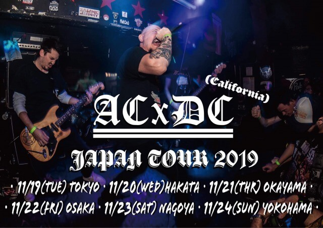 ACxDC Japan Tour 2019 announced