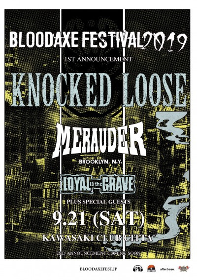 Bloodaxe Festival 2019 1st lineup announcement