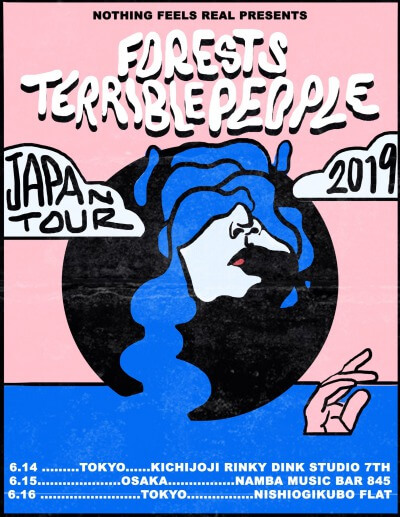 Forests / Terrible People Japan tour 2019 announced