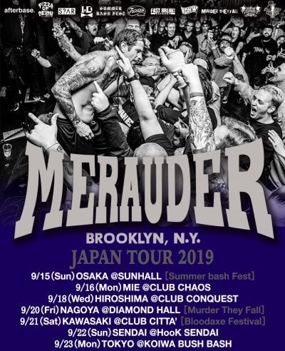 Merauder Japan tour 2019 announced