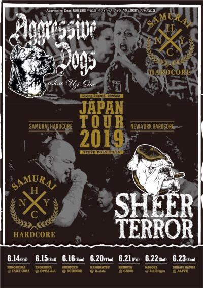 Sheer Terror Japan tour 2019 announced