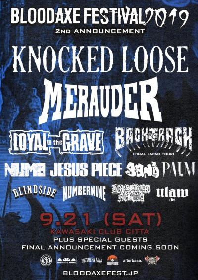 Bloodaxe Festival 2nd lineup announcement