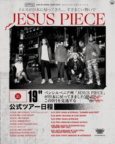 Jesus Piece Japan tour 2019 announced