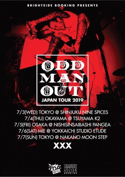Odd Man Out Japan Tour 2019 announced
