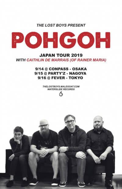Pohgoh Japan tour 2019 announced