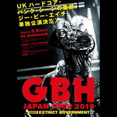 GBH Japan tour 2019 announced