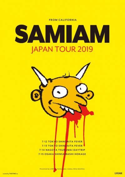 Samiam Japan tour 2019 決定