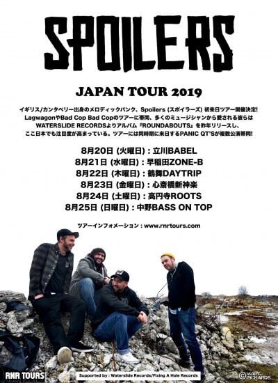 Spoilers Japan tour 2019 announced