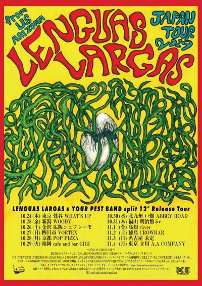 Lenguas Largas / Your Pest Band Japan tour 2019 announced