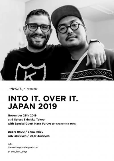 Into It. Over It. Japan tour 2019 announced