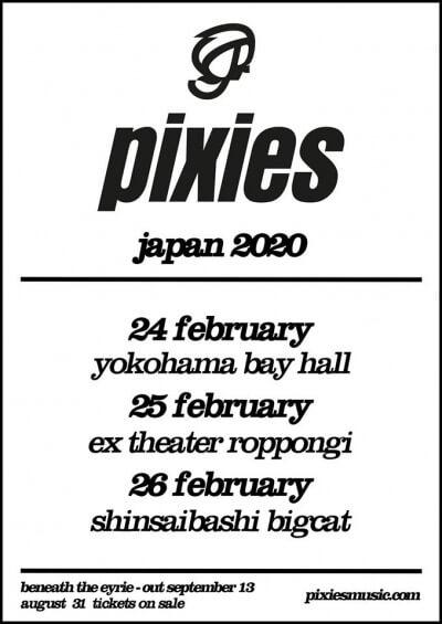 Pixies Japan tour 2020 announced