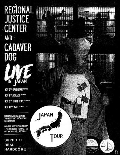 Regional Justice Center / Cadaver Dog Japan tour 2019 announced