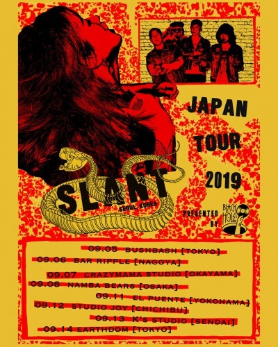 Slant Japan tour 2019 announced