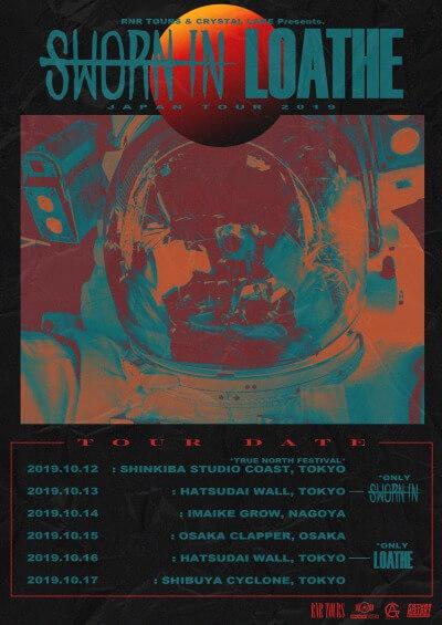Sworn In / Loathe Japan Tour 2019 announced
