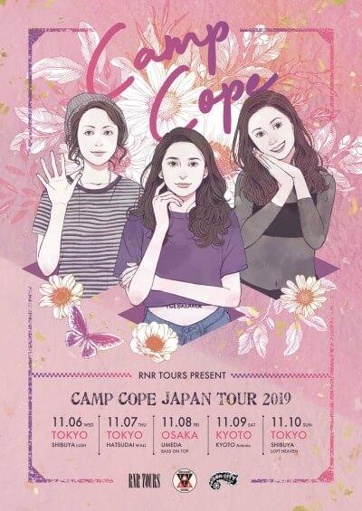Camp Cope Japan Tour 2019 announced