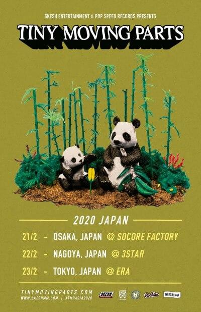 Tiny Moving Parts Japan tour 2020 announced
