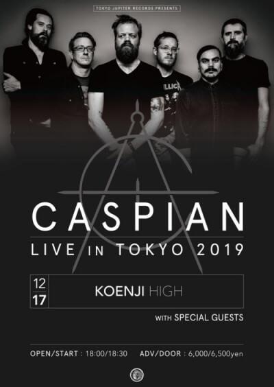 Caspian Japan tour 2019 announced