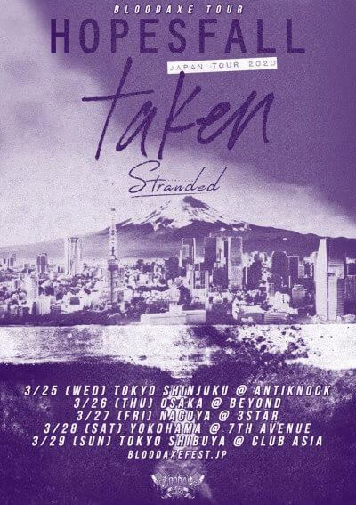 Hopesfall / Taken / Stranded Japan tour 2020 announced (延期)