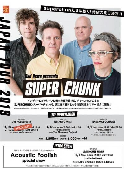 Superchunk Japan tour 2019 announced
