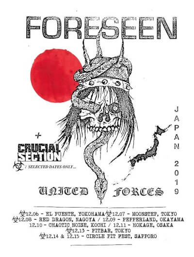 Foreseen Japan tour 2019 announced