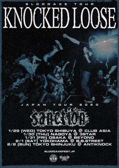 Knocked Loose / Sanction Japan Tour 2020 announced