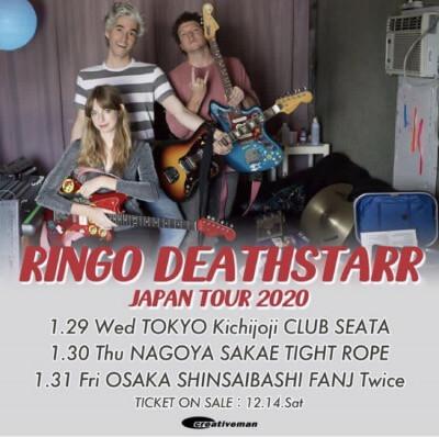Ringo Deathstarr Japan tour 2020 announced