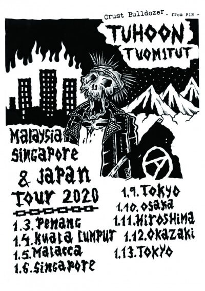 Tuhoon Tuomitut Japan tour 2020 announced
