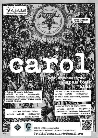 CAROL Japan tour 2020 announced