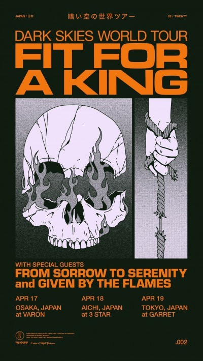 Fit For A King Japan tour 2020 announced