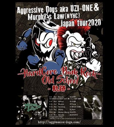 Murphy's Law Japan tour 2020 announced