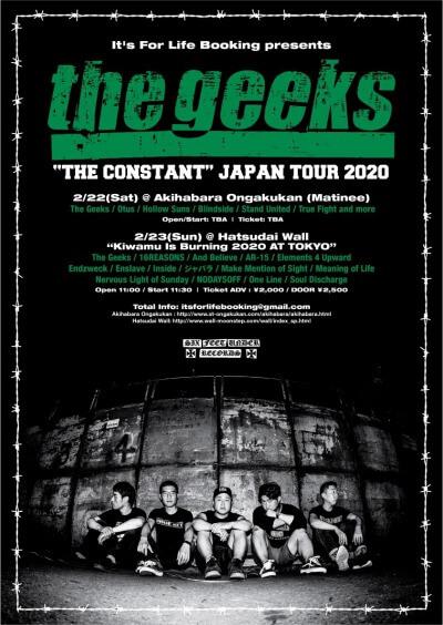 The Geeks Japan tour 2020 announced