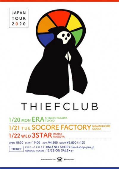 Theif Club Japan tour 2020 announced