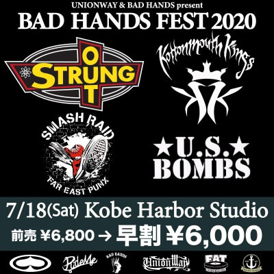 BAD HANDS FEST 2020にてKottonmouth Kings、U.S. Bombsの来日が決定