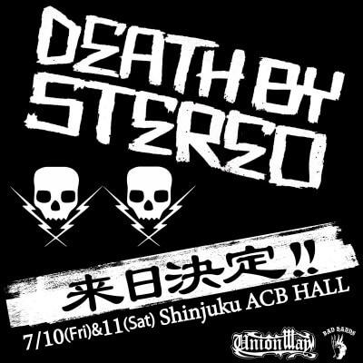 Death By Stereo Japan tour 2020 announced
