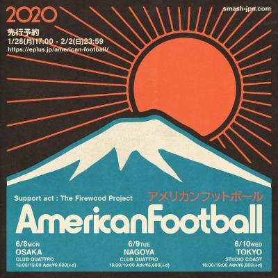 American Football Japan tour 2020 振替公演決定
