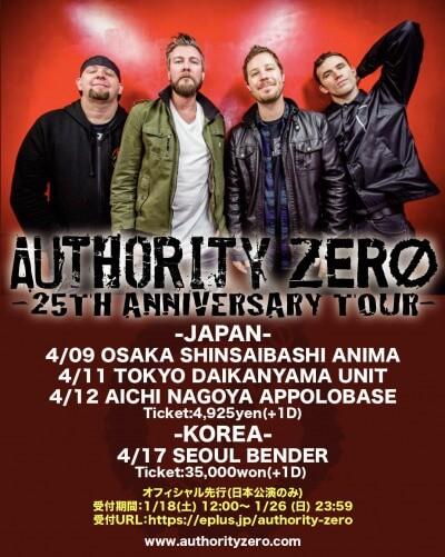 Authority Zero Japan tour 2020 announced(キャンセル)