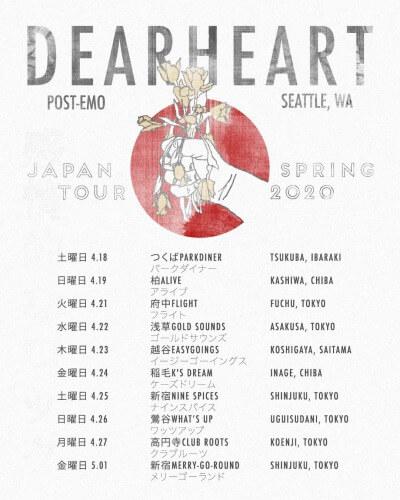 Dearheart Japan tour 2020 announced(キャンセル)