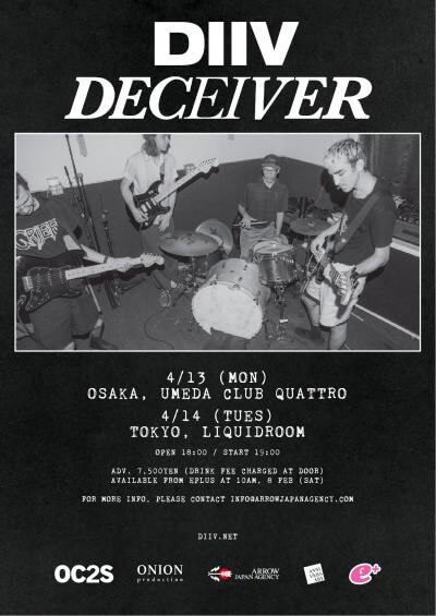 DIIV Japan tour 2020 announced(キャンセル)