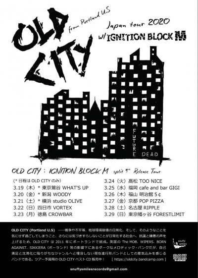 Old City Japan tour 2020 announced(キャンセル)