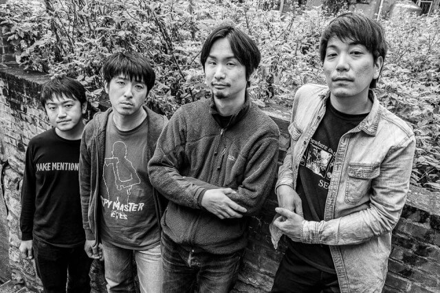 "Daiei Spray release three new song from new album; ""Behind The Wall"""
