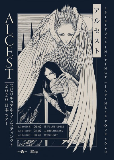 Alcest Japan tour 2020 announced