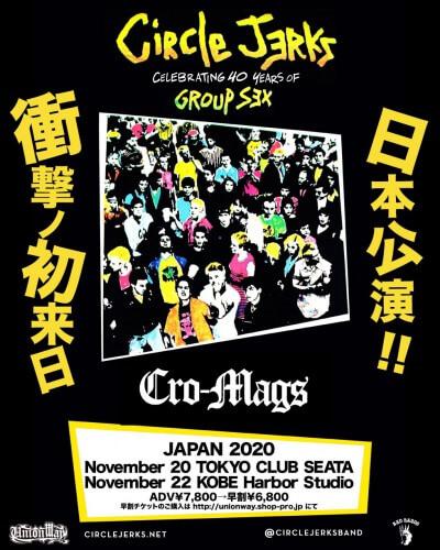 Circle Jerks / Cro-Mags Japan tour 2020 announced