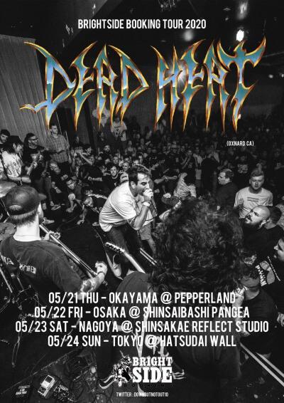 Dead Heat Japan tour 2020 announced(延期)