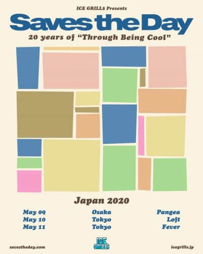 Saves The Day Japan tour 2020 announced(延期)