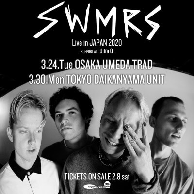 SWMRS Japan tour 2020 announced