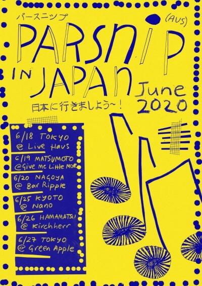Parsnip Japan tour 2020 announced(延期)